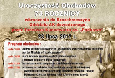 73 rocznica wkroczenia do Szczebrzeszyna Oddziałów AK