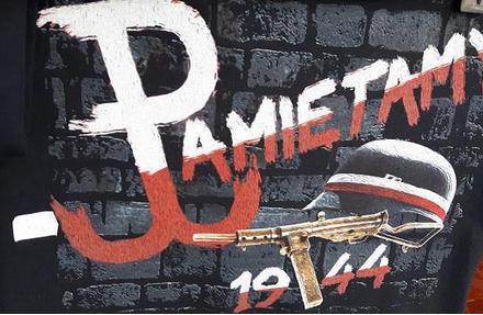 73. rocznica wybuchu Powstania Warszawskiego. Pamiętajmy o bohaterach narodowego zrywu w obronie Polski!