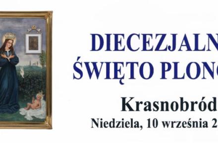 Diecezjalne Święto Plonów 2017 w Krasnobrodzie