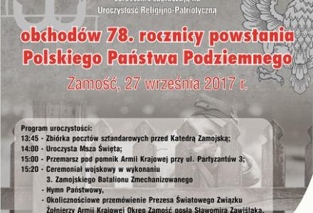 Obchody 78. rocznicy powstania Polskiego Państwa Podziemnego w Zamościu