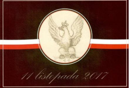Drugi Sołecki Wieczór Patriotyczny w Siedliskach.
