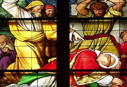Ewangelia Na Święto Św. Szczepana, Pierwszego Męczennika