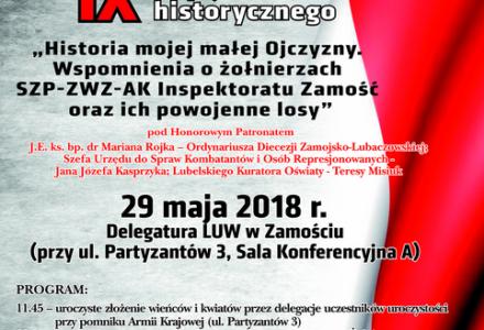 """Konkurs historyczny ,,Historia mojej małej Ojczyzny"""""""