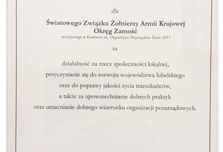 Dyplom uznania dla ŚZŻAK O/Zamość wyróżnionego w konkursie pn. Organizacja Pozarządowa Roku 2017