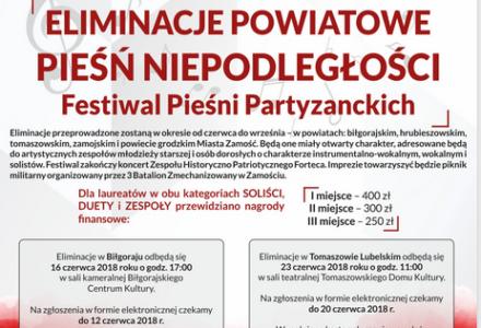 Festiwal Pieśni Partyzanckich