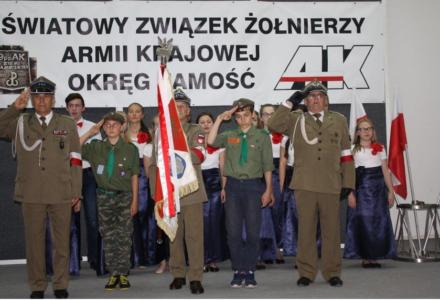"""Konkurs historyczny – """"Historia mojej małej Ojczyzny. Wspomnienia o żołnierzach SZP-ZWZ-AK Inspektoratu Zamość oraz ich powojenne losy"""" roztrzygnięty"""