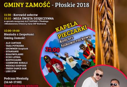 Dożynki Gminy Zamość – Płoskie 2018