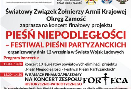 12 września Święto Wojsk Lądowych i wyjątkowy koncert w Zamościu