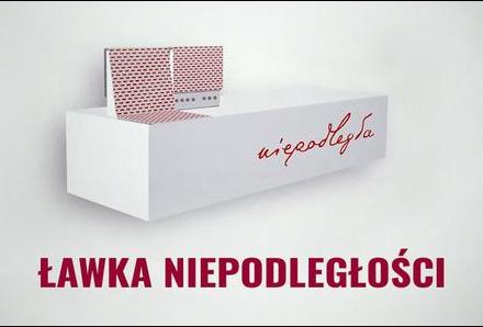 Rozstrzygnięcie konkursu ofert na budowę Ławek Niepodległości