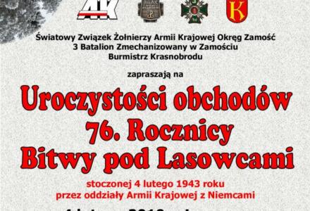 Zaproszenie na obchody 76. rocznicy bitwy pod Lasowcami