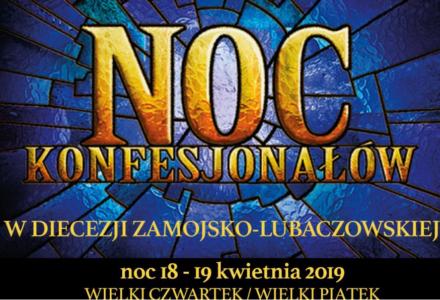 """""""Noc konfesjonałów"""" w diecezji zamojsko-lubaczowskiej"""