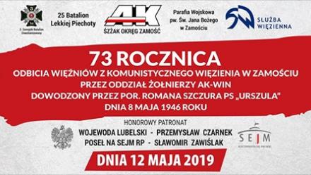 Zamość : 73. rocznica odbicia więźniów z komunistycznego więzienia w Zamościu