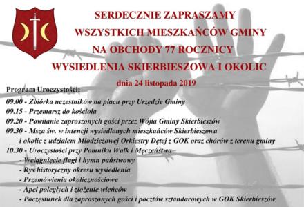 Obchody 77 rocznicy wysiedlenia Skierbieszowa i okolic
