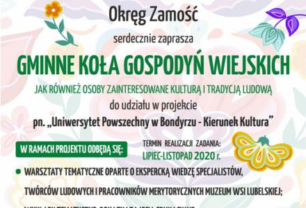 """Zaproszenie do udziału w projekcie pn. """"Uniwersytet Powszechny w Bondyrzu – Kierunek Kultura"""""""