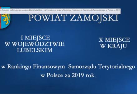 Powiat Zamojski na I miejscu w województwie lubelskim i na X miejscu w kraju w Rankingu Finansowym Samorządu Terytorialnego w Polsce za 2019 rok