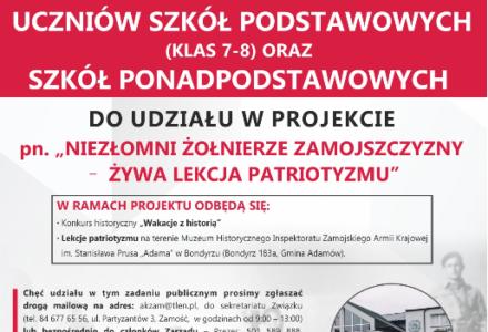 """Zaproszenie do udziału w projekcie """"Niezłomni Żołnierze Zamojszczyzny – żywa lekcja patriotyzmu"""""""