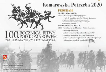Zaproszenie do udziału w obchodach 100. rocznicy Bitwy pod Komarowem