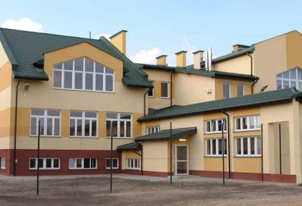 Zespół Szkoły Podstawowej i Przedszkola w Kalinowicach oraz Centrum Usług Wspólnych pod lupą Regionalnej Izby Obrachunkowej