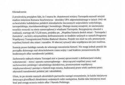 Napięcie między Polską i Ukrainą. Zamość zawiesza współpracę z Tarnopolem