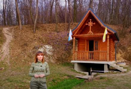 Lipsko Polesie – Śladami Grodów Czerwieńskich – Wokół Kapliczki św. Romana [  VIDEO ]