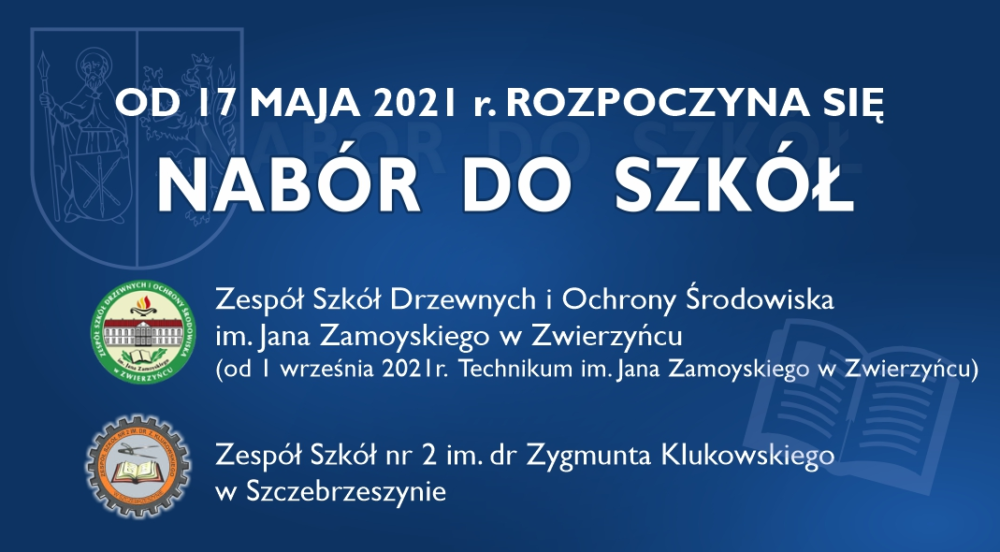 Nabór do szkół ponadpodstawowych  na rok szkolny 2021/2022,  których organem prowadzącym jest Powiat Zamojski