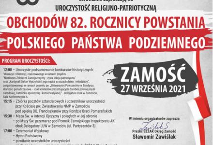 Obchody 82. rocznicy powstania Polskiego Państwa Podziemnego